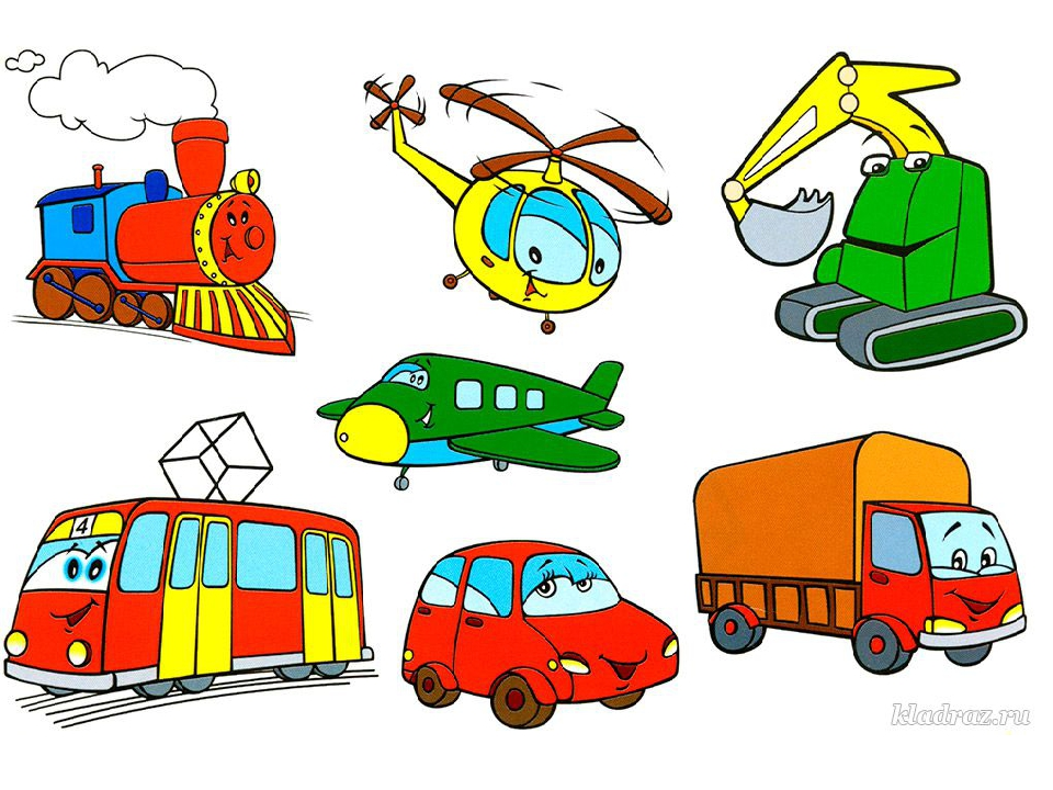Картинки транспорт